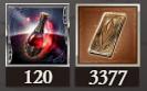 龍血戦争自発素材と戦貨